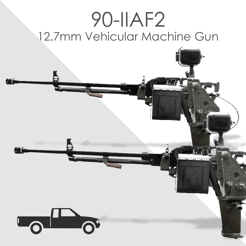 90-IIAF2 (12.7mm MG - Vehicular)