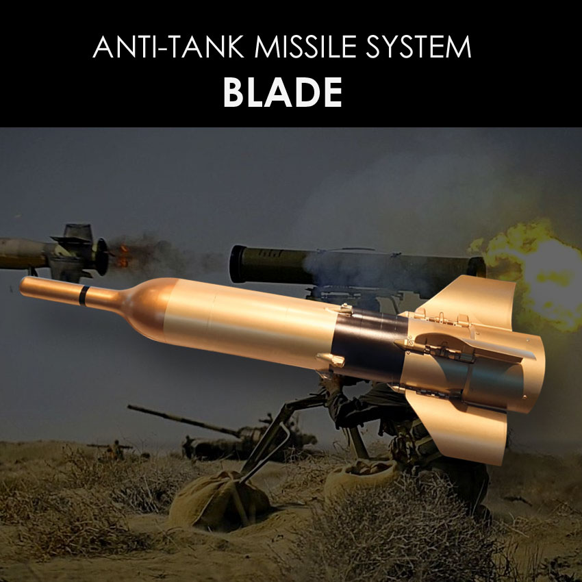 ANTI TANK Guided System BLADE