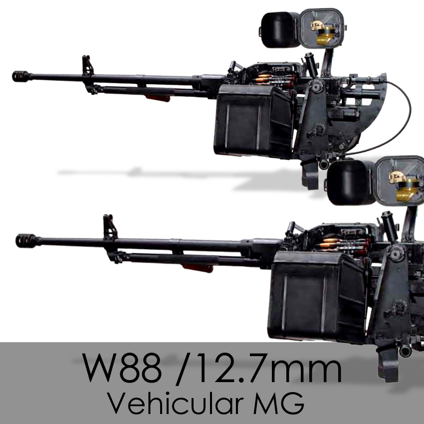 W88 (12.7mm Vehicular MG)